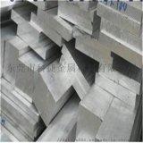 高强度7075超硬铝排 铝扁条 铝方条 规格齐全