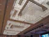 非标工程灯定制 酒店大堂灯定制 十强非标工程灯厂家