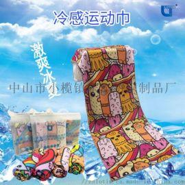 廠家訂制冷感運動巾冰涼降溫巾