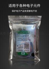 成都厂家供应塑料袋铝箔袋防静电屏蔽袋包装袋