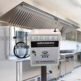 非甲烷總烴濃度檢測儀 實時在線監測油煙監控系統