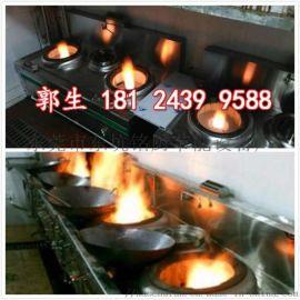东莞横沥环保油配送厨房饭店专用