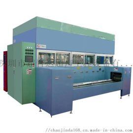 全自动真空碳氢清洗机,环保碳氢清洗机