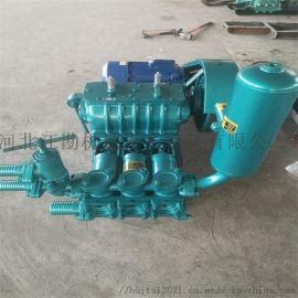 庆阳BW250工程泥浆泵市场价