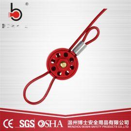 轮式缆绳锁4MM停工检修锁定安全锁具BD-L31