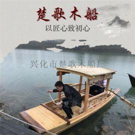 江西上饶木船厂家定制单蓬船价格