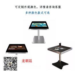 触屏智能餐桌|触摸屏游戏点餐桌|互动智能餐饮桌