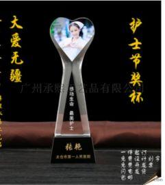 武汉护士节答谢护士奖杯奖牌