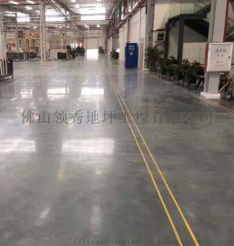 密封固化剂地坪,工厂车间固化剂地坪施工