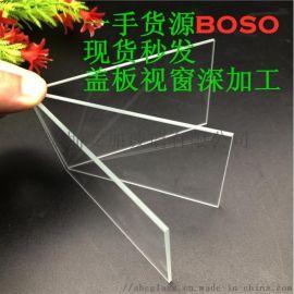 厂家**信义玻璃1.85mm0.8手机盖板高铝原片