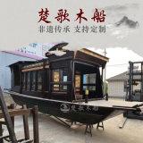 福建一大红船8米南湖红船厂家