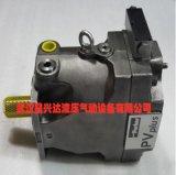 柱塞泵PV016R1D3T1NBLC4545