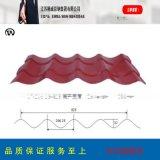 825型彩钢琉璃瓦江苏厂家出厂价格 接来料