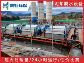河道污泥处理设备 河道污泥脱水 河底疏浚污泥压榨设备