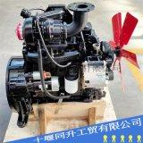 挖掘機用柴油發動機 進口康明斯B3.3柴油發動機