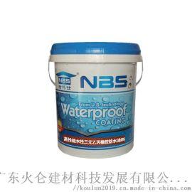 耐博仕甲基丙烯酸树脂防水涂料 广州厂家