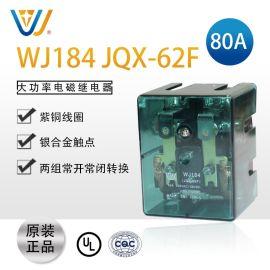 220V大功率控制开关继电器PS电源继电器