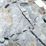 無聲破碎劑 無聲膨脹劑 岩石混凝土安全破碎