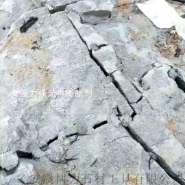 無聲破碎劑 無聲膨脹劑 巖石混凝土安全破碎