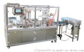 三维膜包装机烟包机盒子膜包设备
