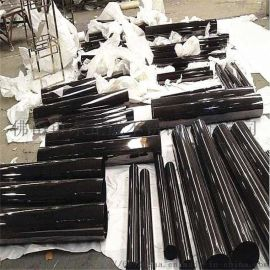 江门201不锈钢管  供应黑钛不锈钢管