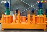 浙江WGJ型工字鋼冷彎機型號