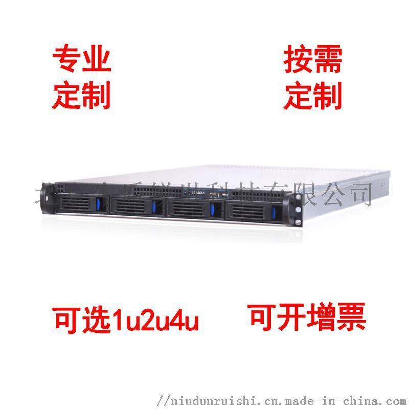 厂家1u2u4u工控机上架机架式工业电脑计算机主机