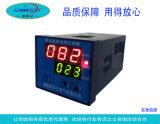 XKY-CW200S智能数显湿度控制器欣科亿电气