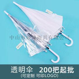 上海透明雨伞定制工厂-顶峰透明伞一次性雨伞长柄伞