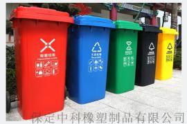 供应河北山东山西多规格垃圾桶