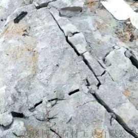 岩石破碎剂 矿山膨胀剂袋装