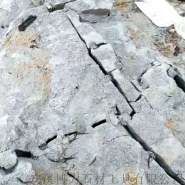 巖石破碎劑 礦山膨脹劑袋裝