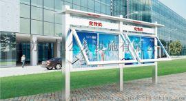 不锈钢宣传栏标识标牌广州标识标牌公开栏