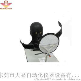 GB 2626口罩视野试验装置