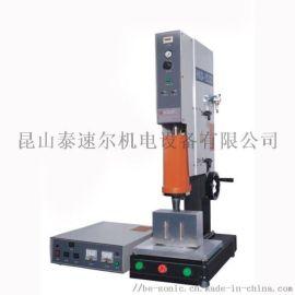 超声波金属焊接机 金属超声波焊接机 泰速尔超声波