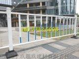 广西交通防撞护栏丨南宁城市围栏丨人行道栏杆厂家