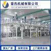 液体定量计量控制器系统,防爆液体定量控制器