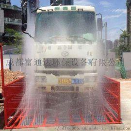 德阳工地洗车机-德阳工地洗轮机FTD
