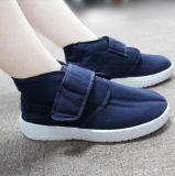 防靜電棉鞋 中幫安全防護電子廠專用無塵鞋 足部防護