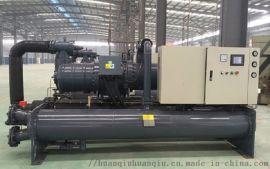 山东铝氧化专用冷冻机-供应铝氧化专用制冷机