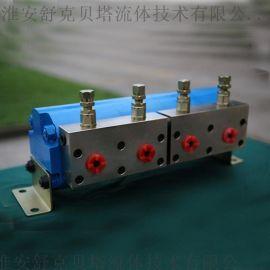 CFA1/2/3系列齿轮同步分流器