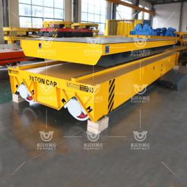 厂家定制蓄电池供电搬运车 大吨位上下轨道牵引车
