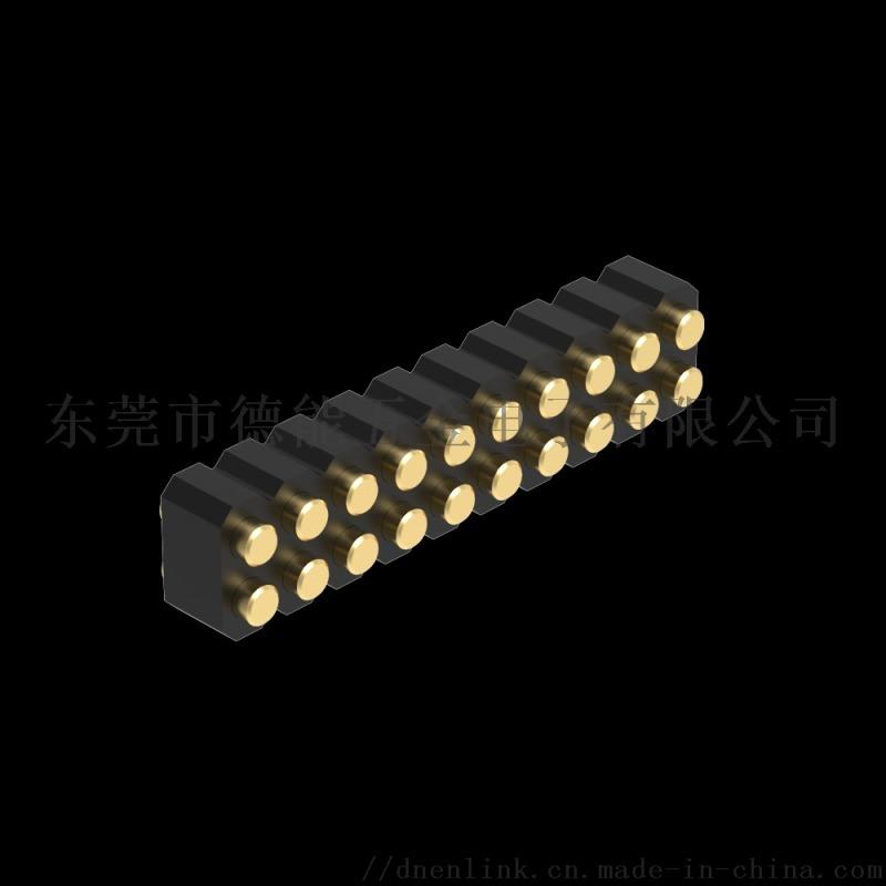 2.0MM H2.5 双排180度SMT 凹面接触
