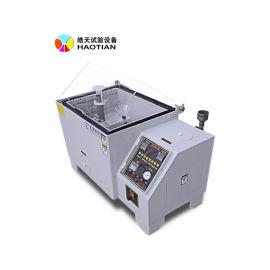 腐蚀老化试验机, 盐水喷雾测试仪, 氧化盐雾箱