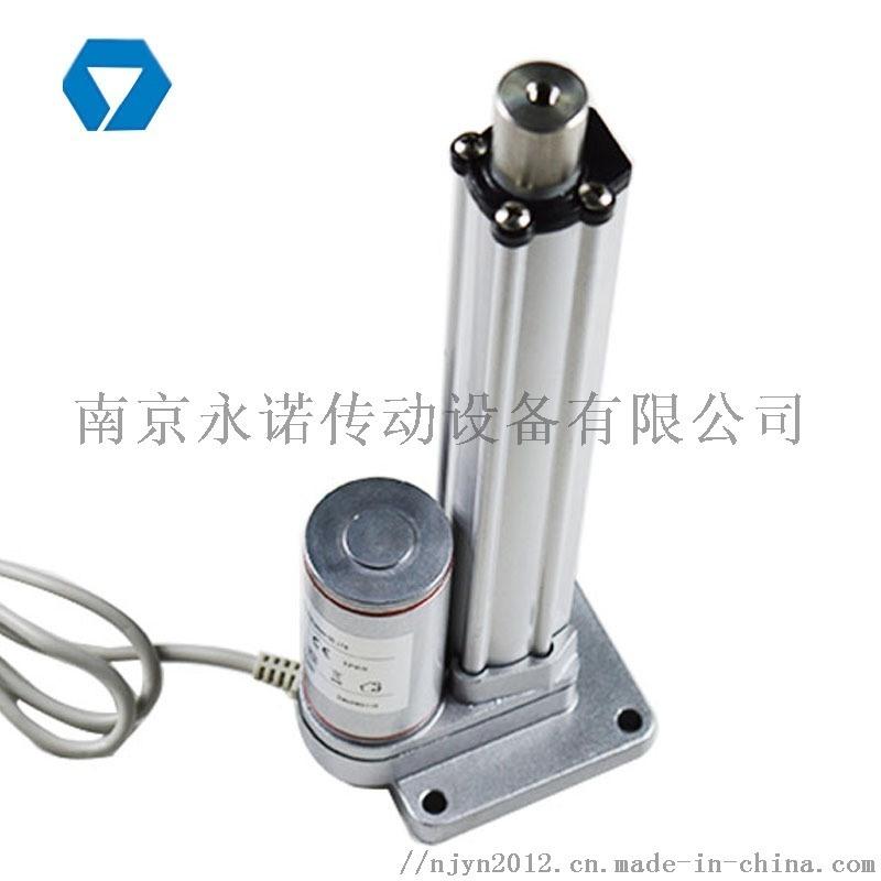 植物工厂通风百叶窗小型直流电动传动杆YNT-03