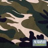 涤棉坯布厂家,涂料印花布,学生 训服面料,迷彩面料