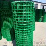 路邊隔離護欄網 公路護欄網 1.8米高綠色護欄網