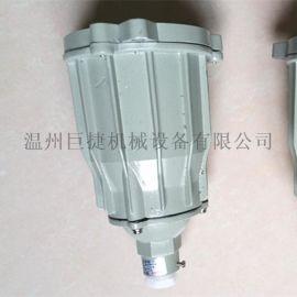供应防爆视孔灯 视镜灯 反应釜用220V防爆视镜灯