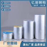 铝箔丁基防水密封胶带 铝箔丁基胶带 稳定性好 坚固耐用