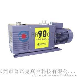 PNK DP系列双级油式旋片真空泵